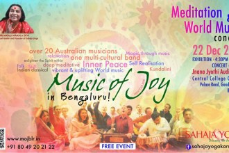 Commencement of the Sahaja Yoga Music of Joy India Tour 2018