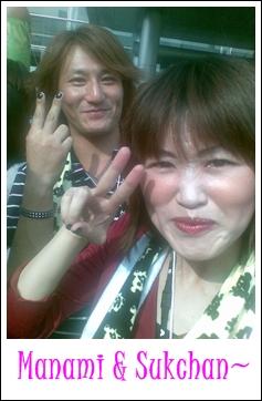 oishi-j-rock-fest-2010-2