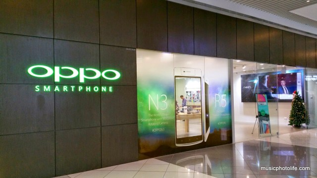OPPO-Singapore-Store