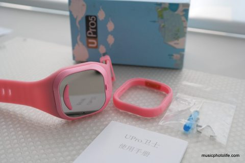 UPro P5 GPS Watch for Children