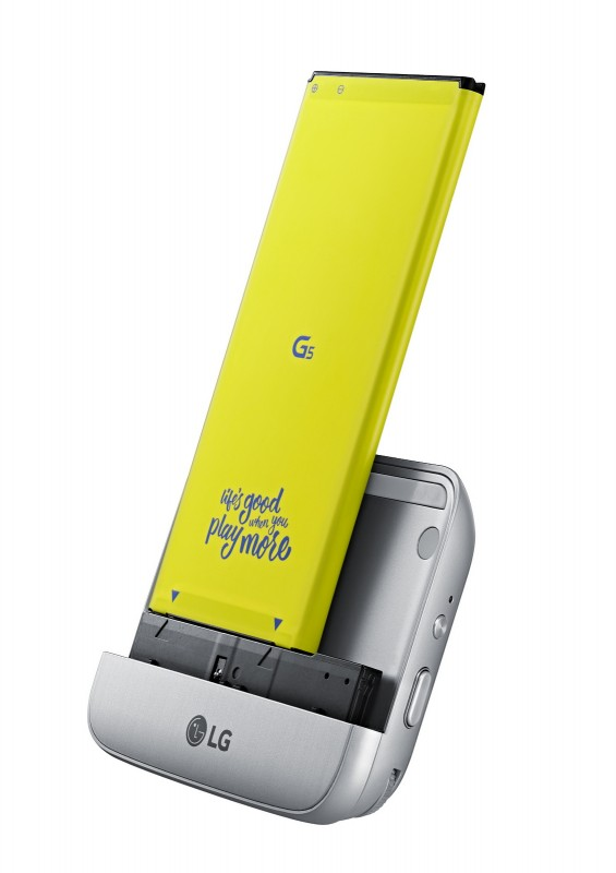 LG G5 CAM Plus annoucement by musicphotolife.com