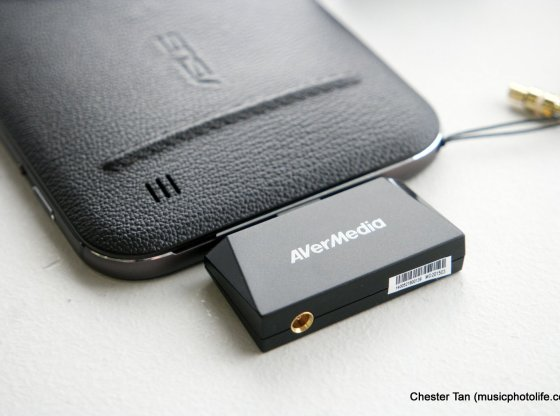 AverTV Mobile 510 review by musicphotolife.com