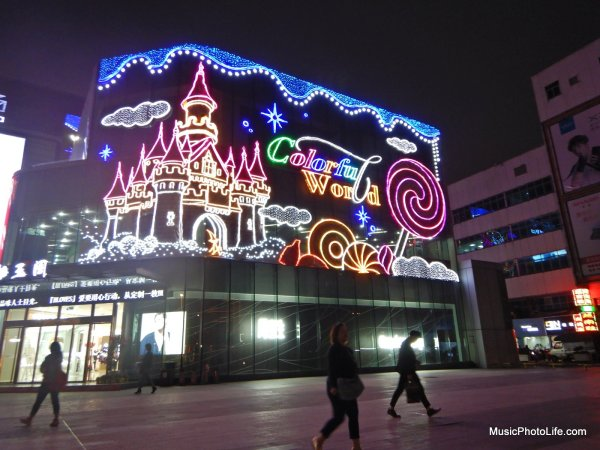 Nikon W300 photo sample at Haikou Hainan, China