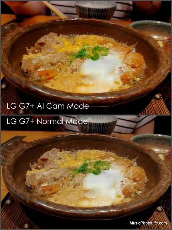Compare LG G7+ AI Cam Mode