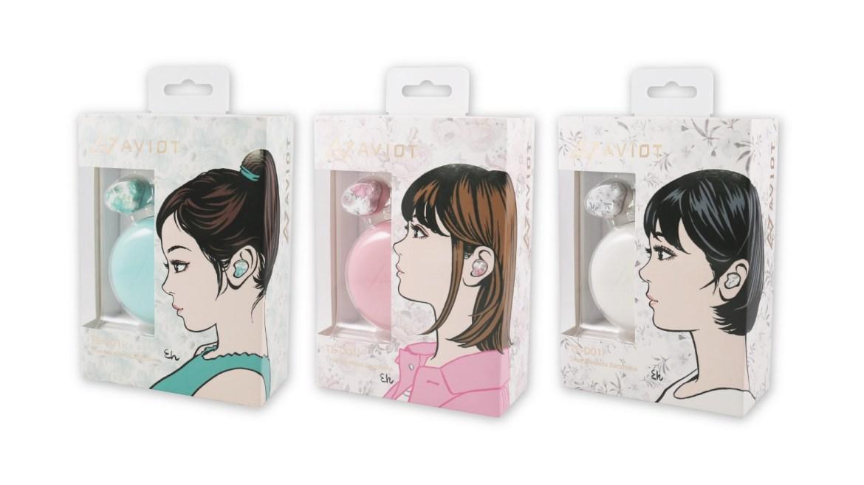 AVIOT TE-D01i packaging of 3 colours
