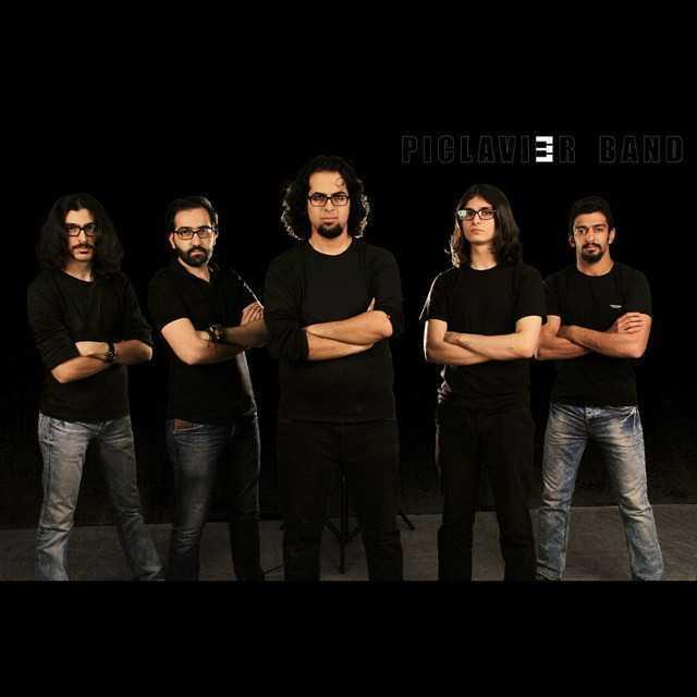 Irán ofrece Concierto de Rock 2