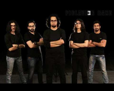 Irán ofrece Concierto de Rock 9