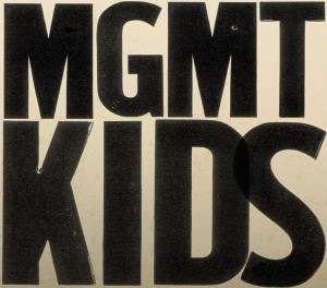 mgmt-kids-single-cover