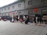 Panjiayuan 5