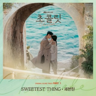 Chocolate OST Part.1