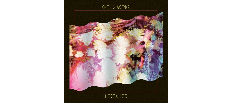 child-actor-never-die