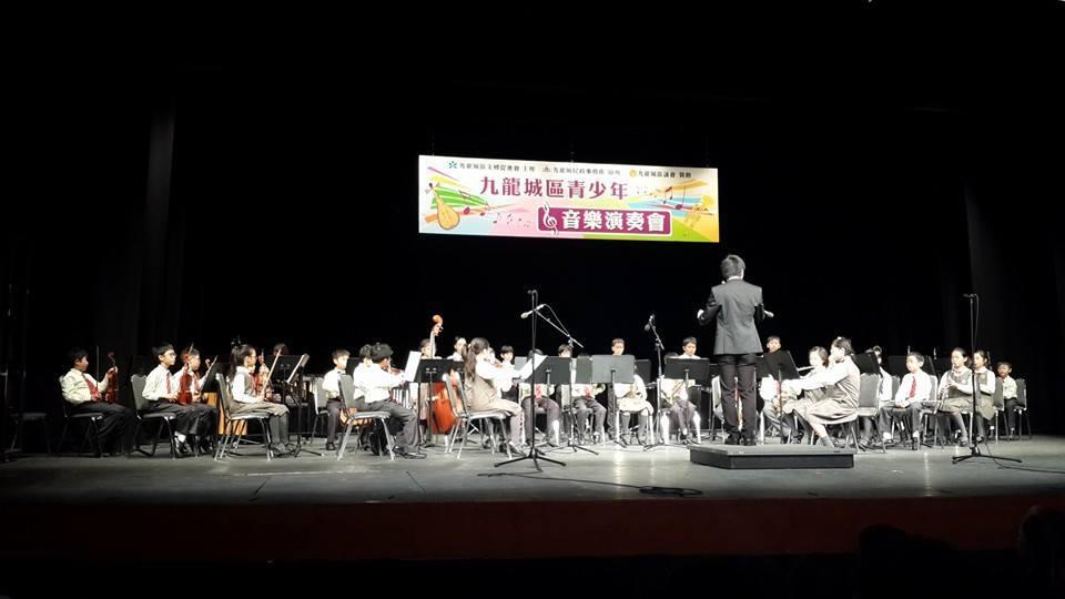 基華樂團參與九龍城區青少年音樂演奏會 – Musikschule Program Hong Kong