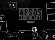 Badal (Safidon Ka Chhora) - Afsos