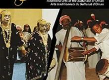 Hadid Bin Shamsah Ensemble - Shar