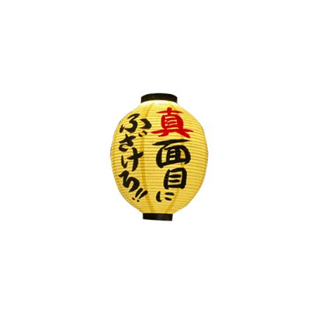 """しゃかりき 432""""堂山店"""