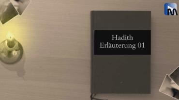 Imam Chamene'i: Hadith Erläuterung 001 – Versammlungen genießen Vertraulichkeit