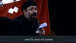 Videoclip – Du bist gegangen Imam Husain (a.) – 11.06.2019
