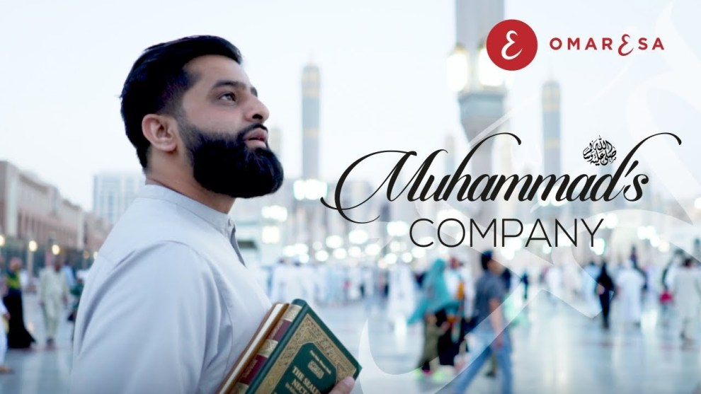 muhammad's company