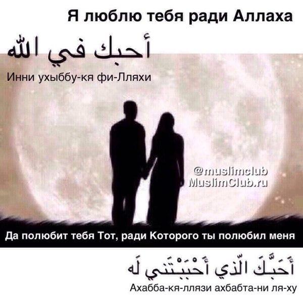 исламский статусы про терпение