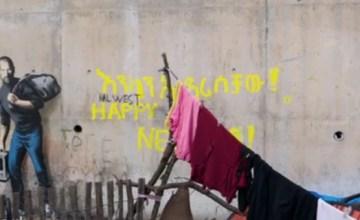 Why I Will Not Praise Banksy's Mural of Steve Jobs