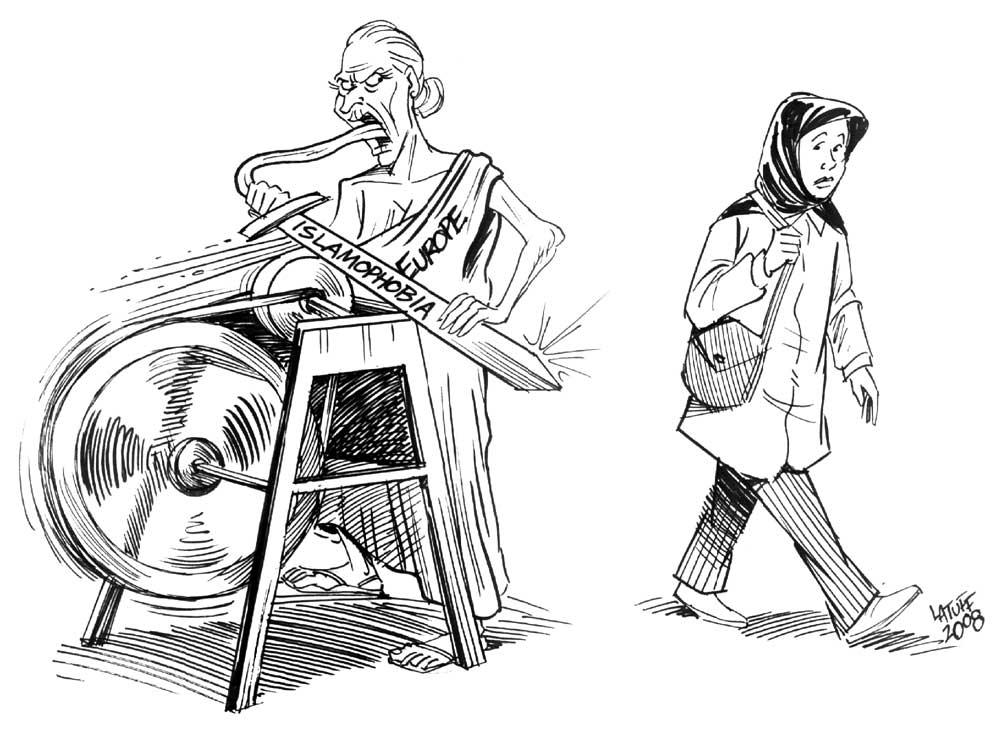 The Cycle of Terror: On Islamophobia, Mental Illness and Terrorism | Muslim  Girl