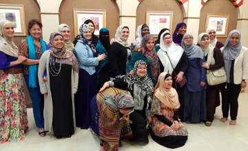 This Community Center Is Creating a Space for Latino Muslims