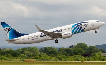Did the EgyptAir Flight Really Get Hijacked Over an Ex-Wife?