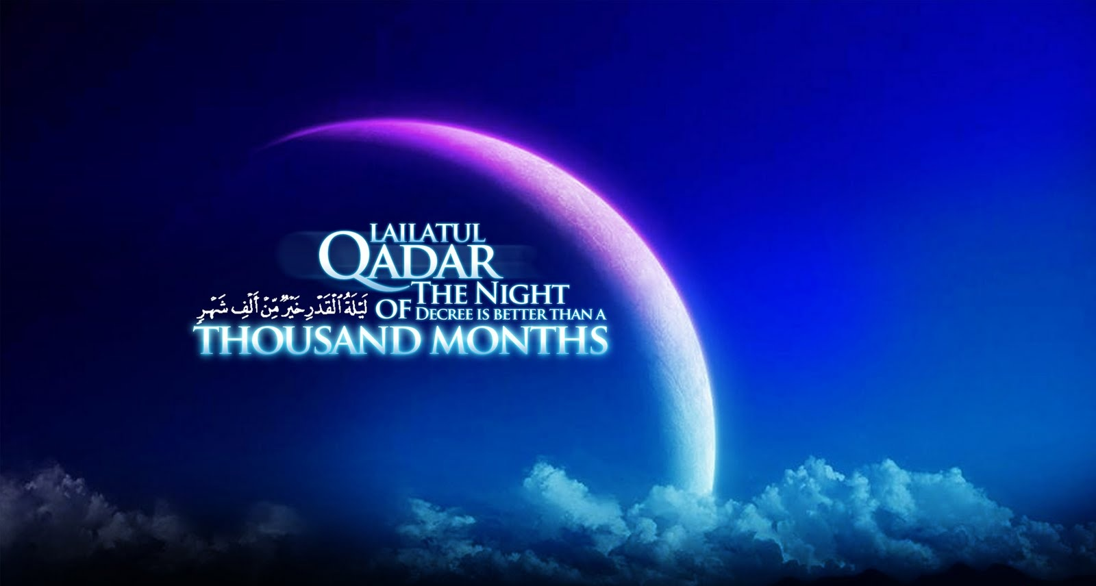 another name of lailatulqadr