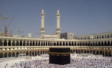 What Is Hajj and What Do You Need to Pray?