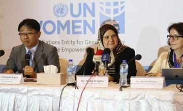 UN Women Held First International Gender-Based Violence Seminar in Gaza