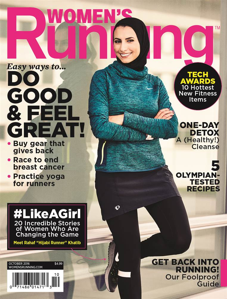 Rahaf Khatib from Michigan was featured in the Oct. 2016 issue of Women's Running magazine. She is the first known hijabi woman to be prominently featured on the cover of a lifestyle and fitness magazine. James Farrell / Women's Running magazine