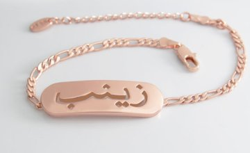 6 Unique Gifts for Your Muslim Mom on Mother's Day
