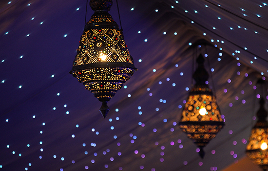 5 Things to Do in the Last 10 Nights of Ramadan thumbnail