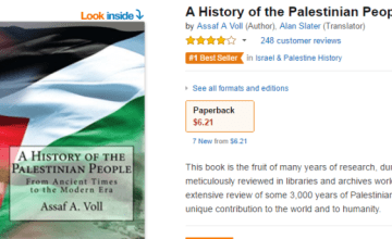 Amazon Quickly Removes Bestseller Blank Book Erasing Palestinian History