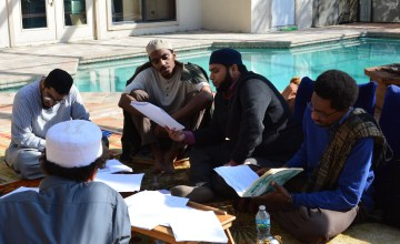 How You Can Help Build the Next Generation of Muslim Leaders