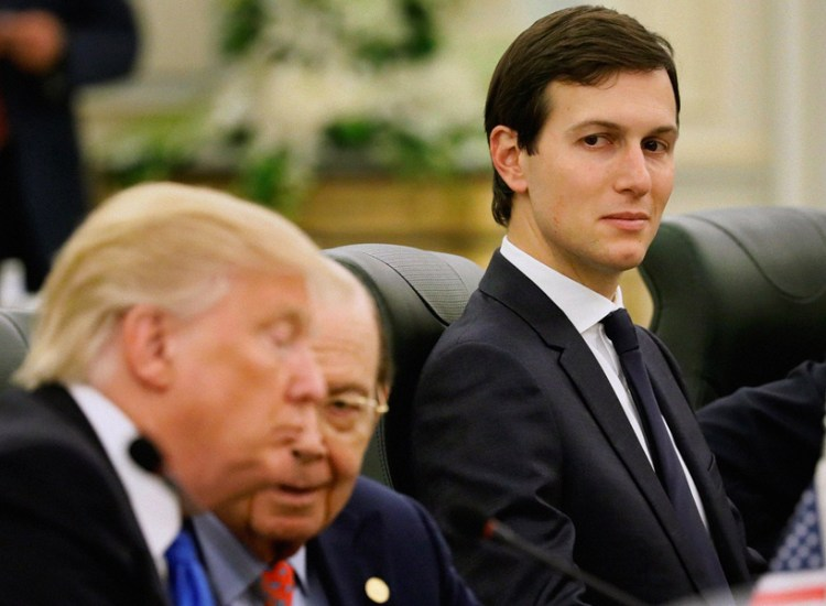 Jared Kushner Makes Statement After Meeting with Senate Investigators Over Russia