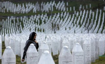 Remembering the Slain Bosnian Muslims: 22 Years Later