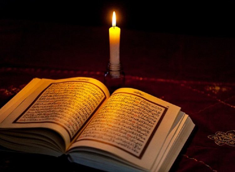 Find Time to Focus on the Qur'an During Ramadan