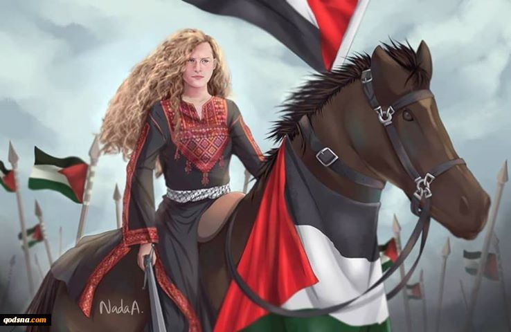 Ahed Tamimi: A Face Among Many