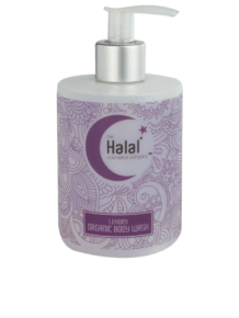 What is Halal Beauty? | Muslim Girl