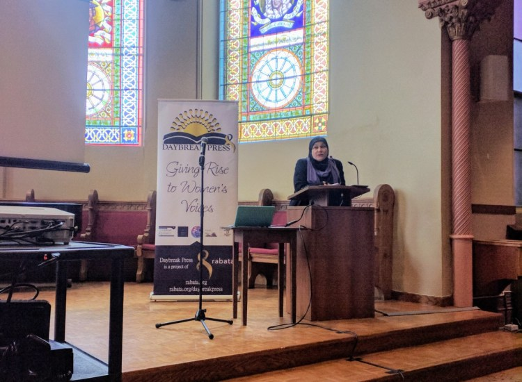 Do We Really Need More Creative Spaces for Muslim Women Writers?