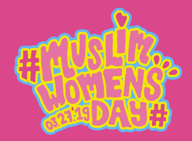 7 #MuslimWomensDay Tweets That Gave Us the Feels