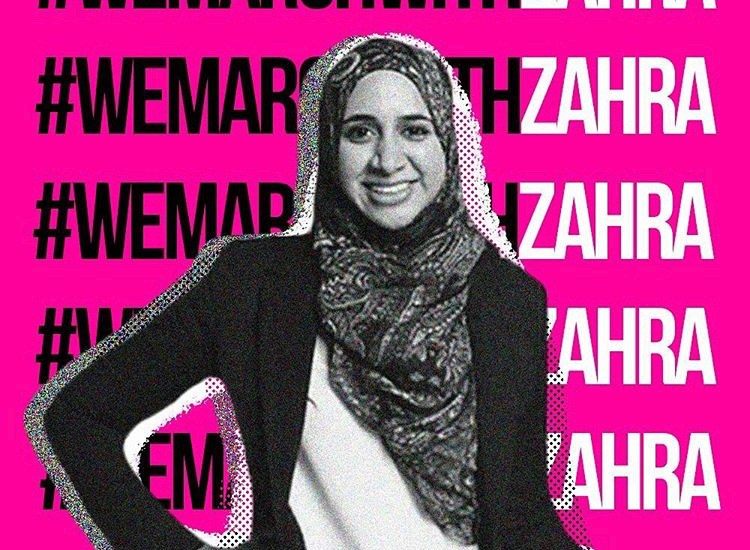 #IMarchWithZahra:  Muslim Organizations, Allies, and Activists Pen an Open Letter to Women's March in Support of Zahra Billoo