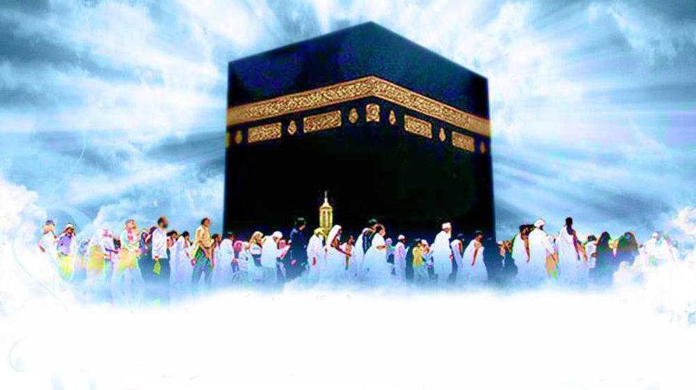 7 Things to Do During the Blessed Days of Dhul Hijjah thumbnail