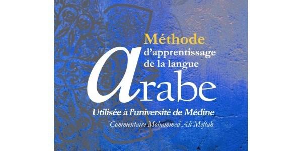 Livre de Médine - Kitab de Médine Tome N°2