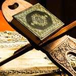 Quran Navigator pour apprendre le coran en ligne