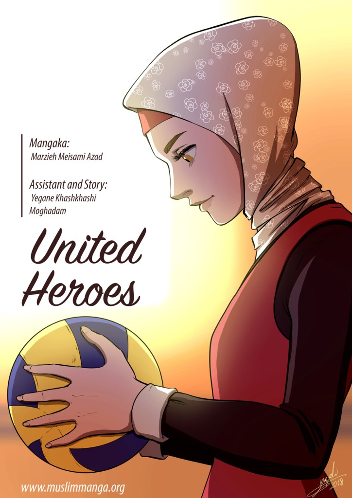 united heroes cover