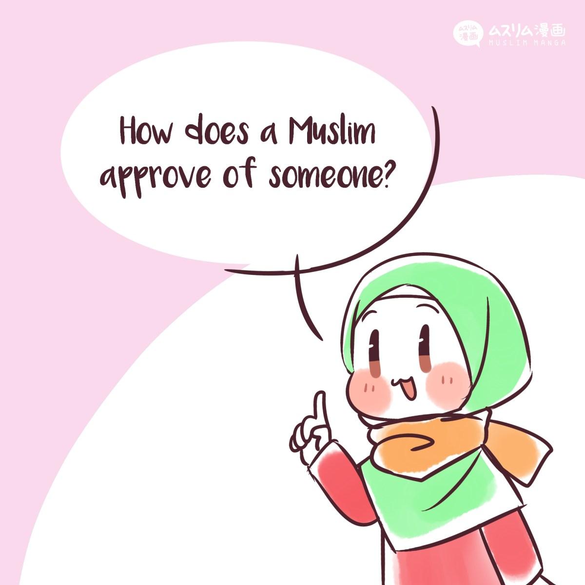 Fun Puns: Salam 1