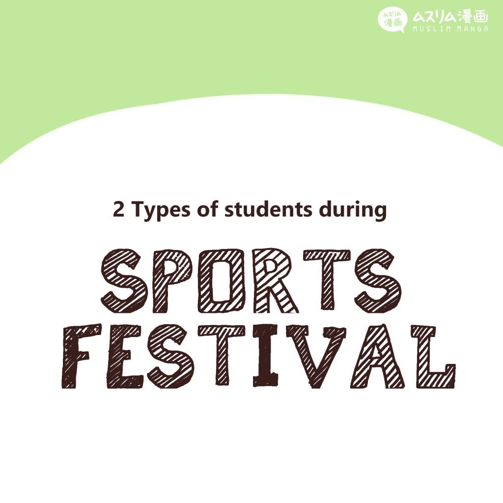 sports festival part 1 1