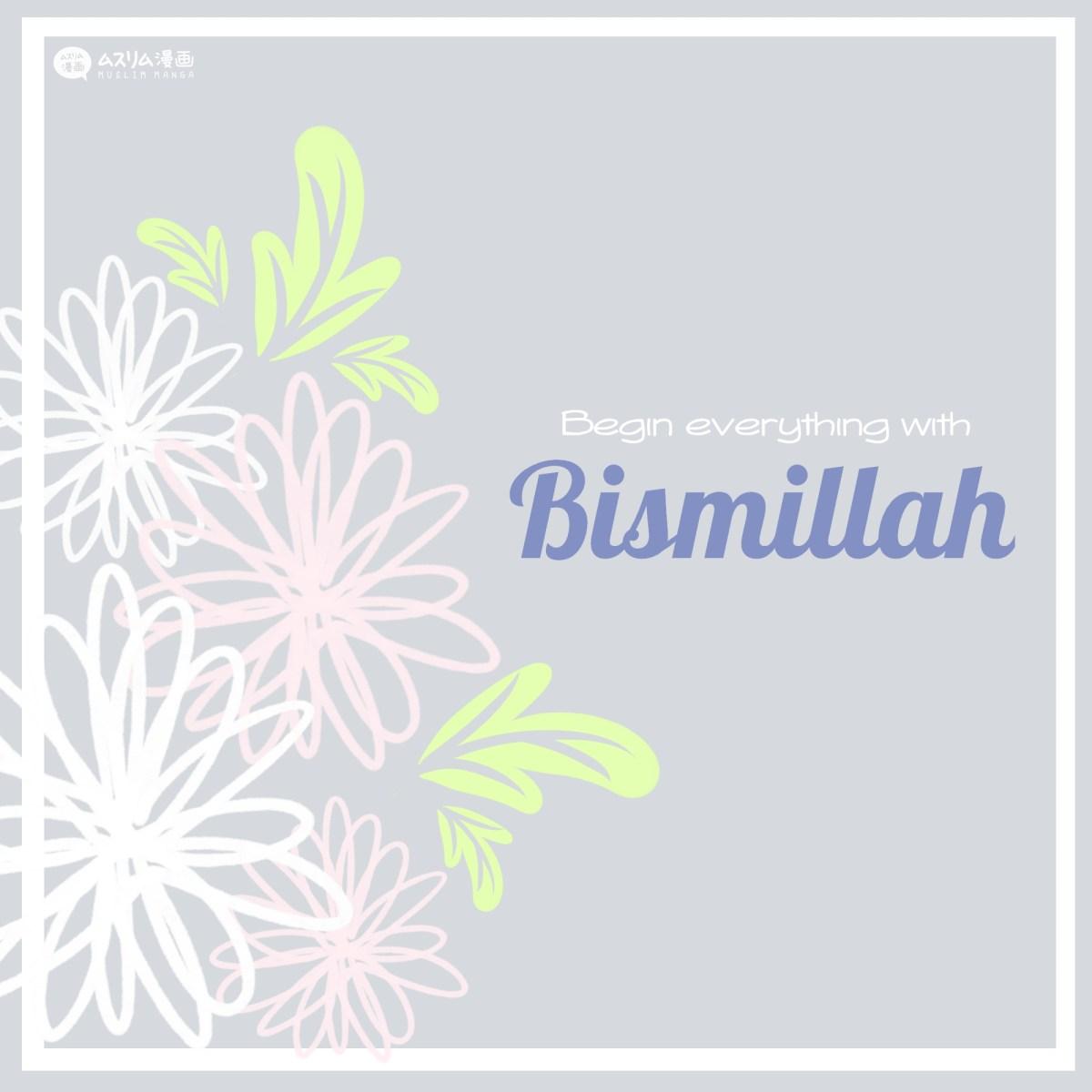 begin with bismillah